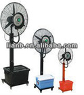 2013 New Products 26'' inch steel blade spay Outdoor centrifugal Mist fan