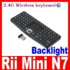 2012 NEW Rii Touch N7 Multimedia Keyboard with Adjustable DPI Touchpad