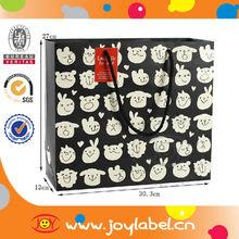Boutique Style Paper Bags,Fashion Design Paper Bags