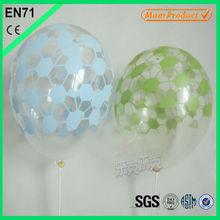 Basketball Helium Balloon For Sale