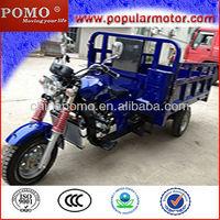 Hot 2013 Chinese 250CC Cheap Popular Cargo 200CC Three Wheel Motorcycle Supplier