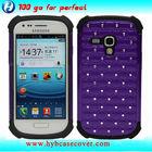 Cell phone covers manufacturer prestigio case for samsung galaxy S3 mini i8190