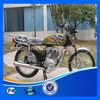 SX125-16A China Moped Cheap CG125 Street Bike Sale