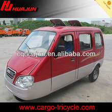 HUJU 200cc scooter taxi motor three wheeler for sale