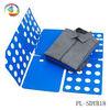 New designs clothes folder / Flip Fold