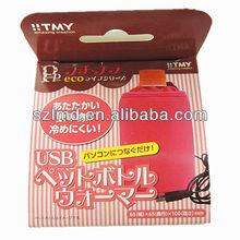 Japanese USB gadget / USB bottle warmer / Heating cup sleeve / USB Cup Warmer / Coffee sleeve /Drink warmer for winter