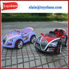 Wholesale baby ride on toy car