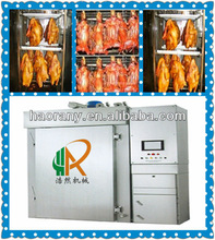 2013 New Advanced Technology Meat Smoke Furnace