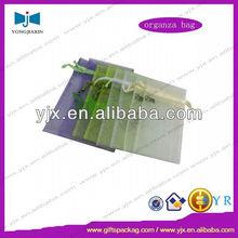 Fancy silk organza pouch with drawstring