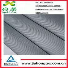 100% Cotton stripe fabric for garment