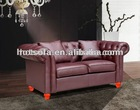 chesterfield sofa leather used H109