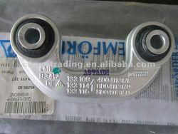 Stabilizer Link, Control Arm Part, used for AUDI A6/ A4 & VW--8D0411317D/ 8D0411318D/ 4D0411317G/ 4D0411318G