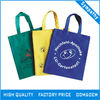 promotion cotton bag/shopping bag