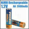 standard nimh 1.2v batteries