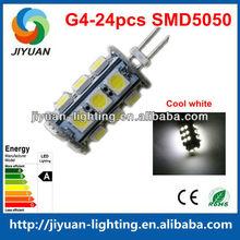 High quality jiayu g4 advanced Columnar 12V 24pcs SMD5050 5W