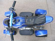 New 49cc ATV, Best Christmas Gift for Kids 50cc atv plastic