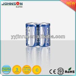 C alkaline LR14 AM-2 batteries china in