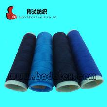 100% polyester yarn bright virgin fiber