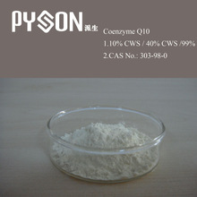 high quality coenzyme q10 in cosmetics powder with best price