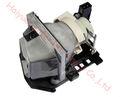 La lámpara del proyector bombilla&& audio visual de la lámpara poa-lmp133 aptos para sanyo proyector pdg-dsu30n