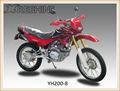Venda quente baixo consumo chopper motocicletas 250cc
