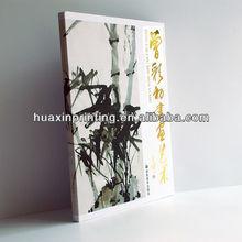 bamboo drawing book