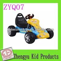 2015kitty baby/kids motorcycle bike
