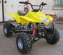2013 New Model 50cc atv suspension