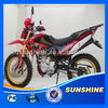 SX250GY-9 Dirt Bike With Zongshen Engine 250CC 200CC