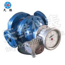Digital heavy fuel oil meter instrument