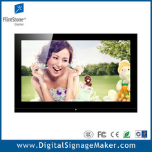 wall mounted 32 inch lcd digital advertising screens for sale
