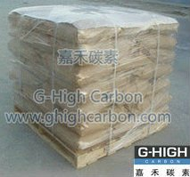 Gas Calcined Anthracite Coal