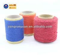 egytain cotton yarn knitting for scouring pad silk blend yarn