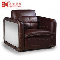 insinuante sofa