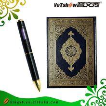 farsi translation quran