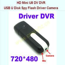 Huaze U8 720*480 3.0 mega pixel smart digital camera/ wireless pinhole camera recorder /mini digital camera with motion deection