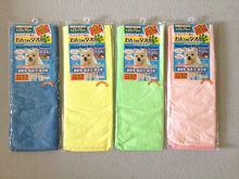 multifunctional microfiber pet bath towel