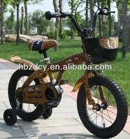kinderfahrrad|kinder fahrrad|fahrrad kaufen|pegasus fahrrad