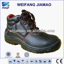 TJ hot sale geniune leather ranger safety shoes