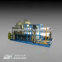 Société industrielle de traitement de l'eau