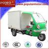 2013 Best Cheap 250CC Popular Cargo Air Cool Three Wheel Motorcycle Manufacturer