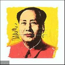 Handmade Andy Warhol pop art painting, Mao,1972