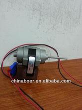 DC fan motor freezer parts spare parts for freezer refrigerator parts