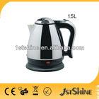 custom tea kettles Model No. SH-KT151