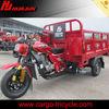 HUJU 200cc motorized trike chopper 200cc scooter for sale