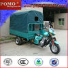 2013 Good Quality 250CC Cheap Cargo Air Cooled Three Wheel Motorcycle Wholesaler