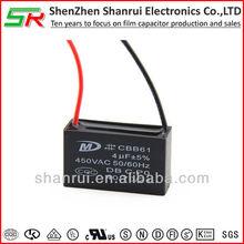 CBB61 sh polypropylene capacitor 4uf 450v