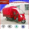 2013 Hot Sale 250CC Cheap Cargo Water Cooler Three Wheel Motorcycle Dealer