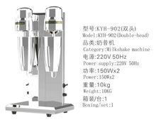 Double-end Stainless Steel Milkshake Machine
