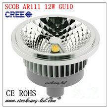 CREE AR111 12 watt high lumens gu10 led spot light
